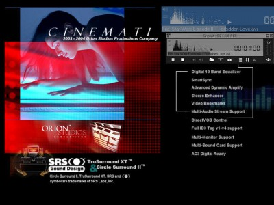 Cinemati 1.0 screenshot