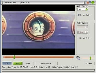Media Avulsion 1.20 screenshot