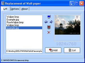 Replacement of Wall-paper 3.0 screenshot